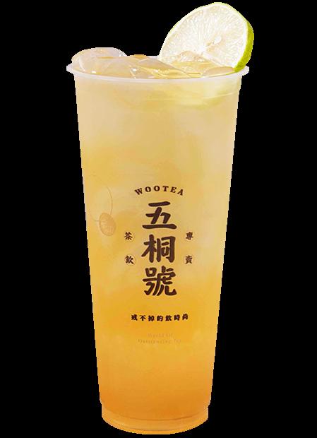 鮮檸檬綠茶