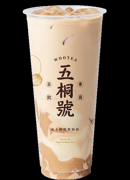 豆米雙凍奶茶